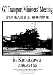 karuizawag7img078.jpg