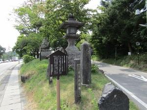 karuizawaoiwakeIMG_1104.JPG
