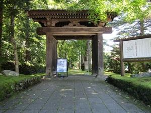 karuizawaoiwakeIMG_2082.JPG